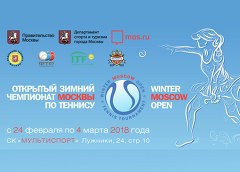 Winter Moscow Open 2018